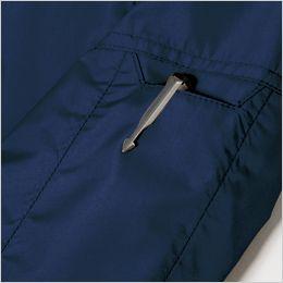 ジーベック XE98015SET [春夏用]空調服セット 遮熱 長袖ブルゾン ポリ100% ペン差し付き