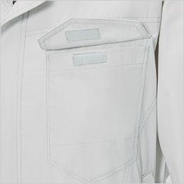 ジーベック XE98101 [春夏用]空調服 ハーネス対応 長袖ブルゾン 遮熱 マジックテープポケット付き