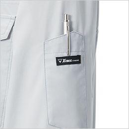 ジーベック XE98101SET [春夏用]空調服セット ハーネス対応 長袖ブルゾン 遮熱 ペン差し