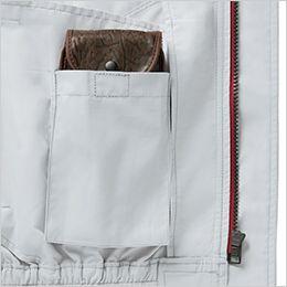 ジーベック XE98101SET [春夏用]空調服セット ハーネス対応 長袖ブルゾン 遮熱 バッテリーポケット付き