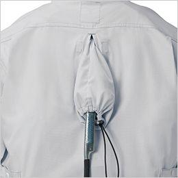 ジーベック XE98101SET [春夏用]空調服セット ハーネス対応 長袖ブルゾン 遮熱 フルハーネス対応(背中取り出し口)