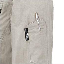 ジーベック XE98102 [春夏用]空調服 ハーネス対応 綿100%現場服ブルゾン ペン差し