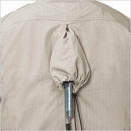 ジーベック XE98102 [春夏用]空調服 ハーネス対応 綿100%現場服ブルゾン フルハーネス対応(背中取り出し口)