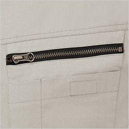 ジーベック XE98102SET [春夏用]空調服セット ハーネス対応 綿100%現場服ブルゾン ファスナー付きポケット