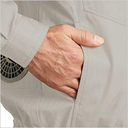 ジーベック XE98102SET [春夏用]空調服セット ハーネス対応 綿100%現場服ブルゾン ポケット付き
