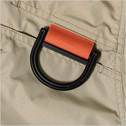 ジーベック XE98103 [春夏用]空調服 遮熱 ハーネス対応 長袖ブルゾン ポリ100% フックかけDカン付き(収納可能)