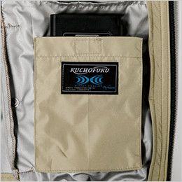 ジーベック XE98103 [春夏用]空調服 遮熱 ハーネス対応 長袖ブルゾン ポリ100% バッテリーポケット