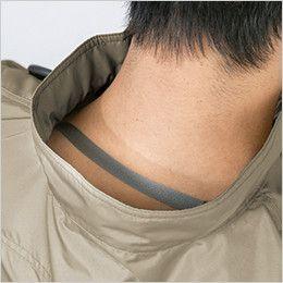ジーベック XE98103 [春夏用]空調服 遮熱 ハーネス対応 長袖ブルゾン ポリ100% 調整ヒモで空気の抜けを調節