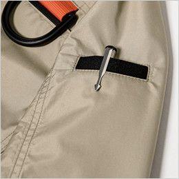 ジーベック XE98103SET [春夏用]空調服セット 遮熱 ハーネス対応 長袖ブルゾン ポリ100% ペン差し付き