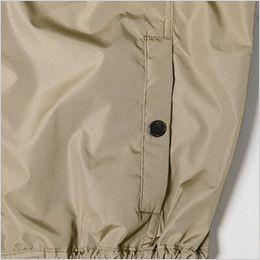 ジーベック XE98103SET [春夏用]空調服セット 遮熱 ハーネス対応 長袖ブルゾン ポリ100% ドットボタン付きポケット