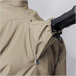 ジーベック XE98103SET [春夏用]空調服セット 遮熱 ハーネス対応 長袖ブルゾン ポリ100% 背中からランヤードを出し、取り出し口を絞ります