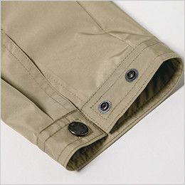 ジーベック XE98103SET [春夏用]空調服セット 遮熱 ハーネス対応 長袖ブルゾン ポリ100% アジャストボタン