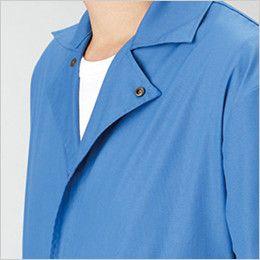 21-1312 ディッキーズ [春夏用]半袖ツナギ 爽やかな開襟仕様