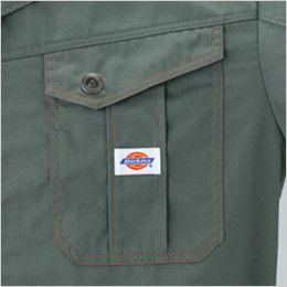 [在庫限り/返品交換不可]21-1401 ディッキーズ 長袖ツナギ ポケット