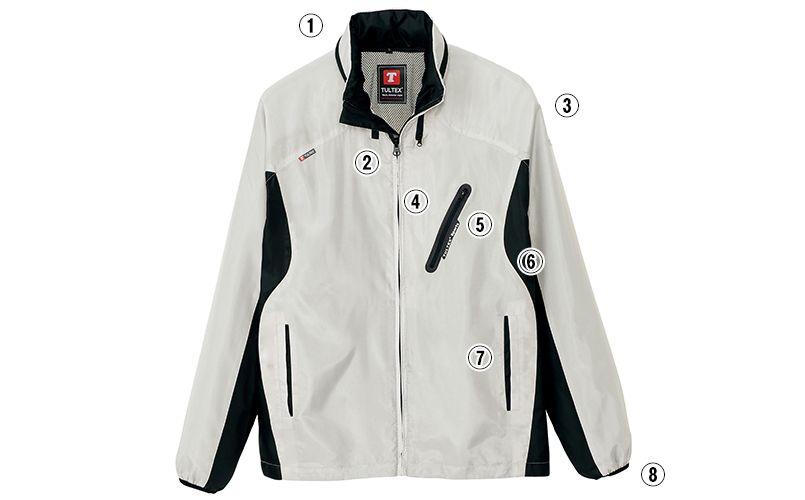 アイトス AZ10301 タルテックス フードインジャケット(薄地素材)(男女兼用) 商品詳細・こだわりPOINT