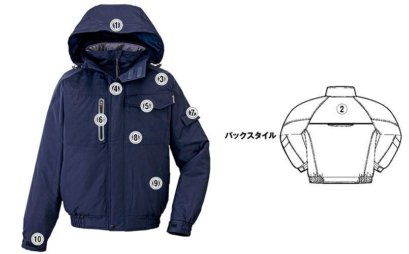 アイトス AZ10305 タルテックス リフレクションヒート防寒ブルゾン 商品詳細・こだわりPOINT