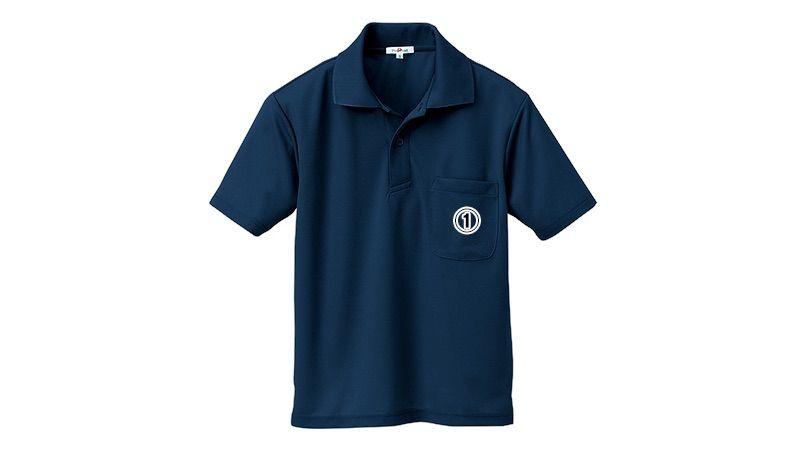 AZ10579 アイトス ドライポロシャツ 半袖 商品詳細・こだわりPOINT
