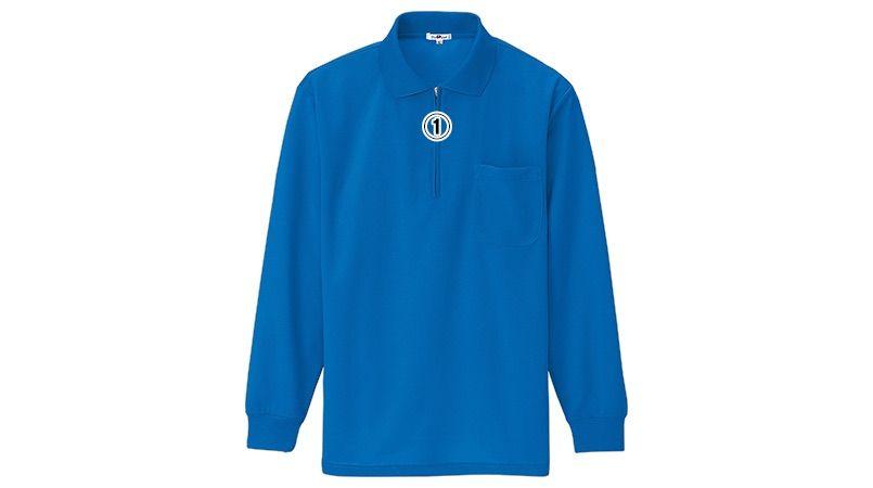 AZ10580 アイトス 長袖ジップポロシャツ 商品詳細・こだわりPOINT