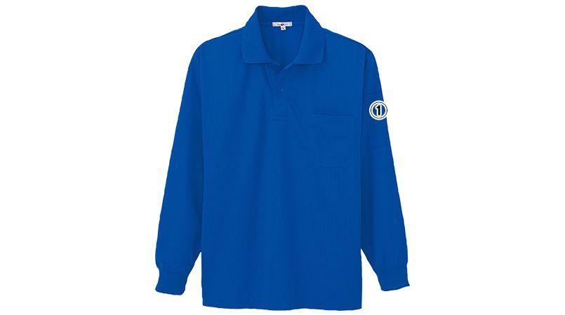 AZ10600 アイトス 長袖ドライポロシャツ(男女兼用) 商品詳細・こだわりPOINT