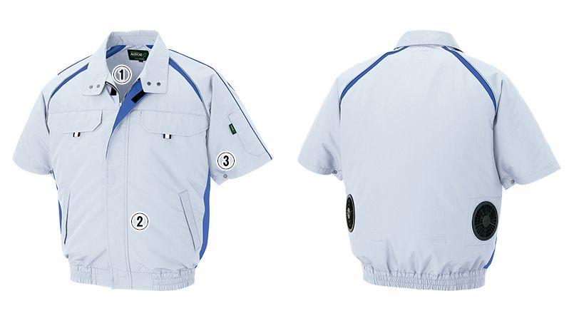 AZ1798 アイトス 空調服 半袖ブルゾン(男女兼用) 商品詳細・こだわりPOINT