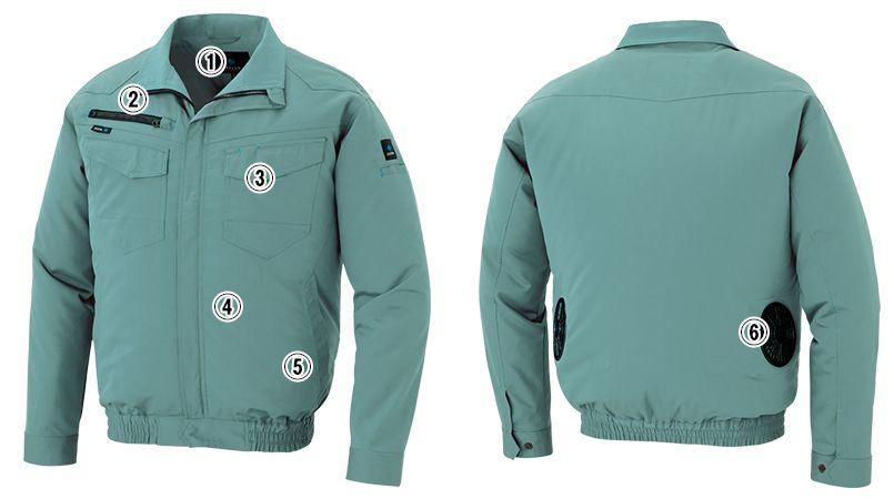AZ2999 アイトス 空調服 長袖ブルゾン(男女兼用) ポリ100% 商品詳細・こだわりPOINT