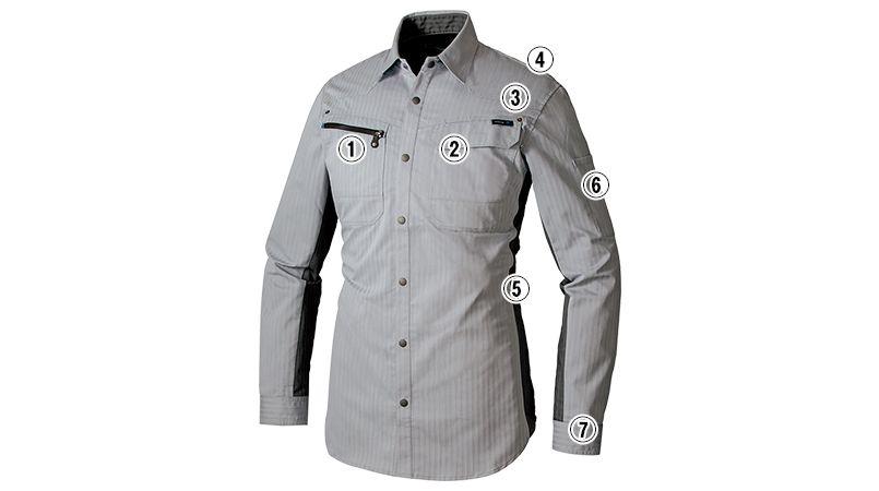 AZ30635 アイトス AZITOヘリンボーン シャツ/長袖 商品詳細・こだわりPOINT