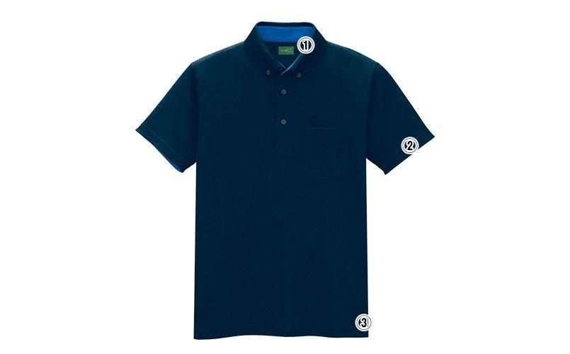 [在庫限り]AZ50006 アイトス 制電 半袖ボタウンダウンポロシャツ(男女兼用) 商品詳細・こだわりPOINT