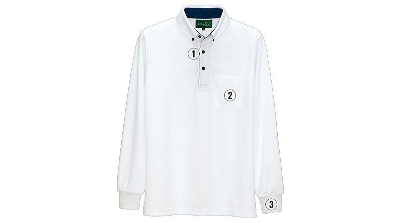 AZ50012 アイトス 長袖ドライポロシャツ(男女兼用) 商品詳細・こだわりPOINT