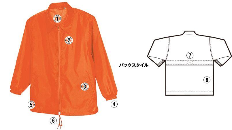 AZ50101 アイトス 裏メッシュジャケット(男女兼用) 商品詳細・こだわりPOINT