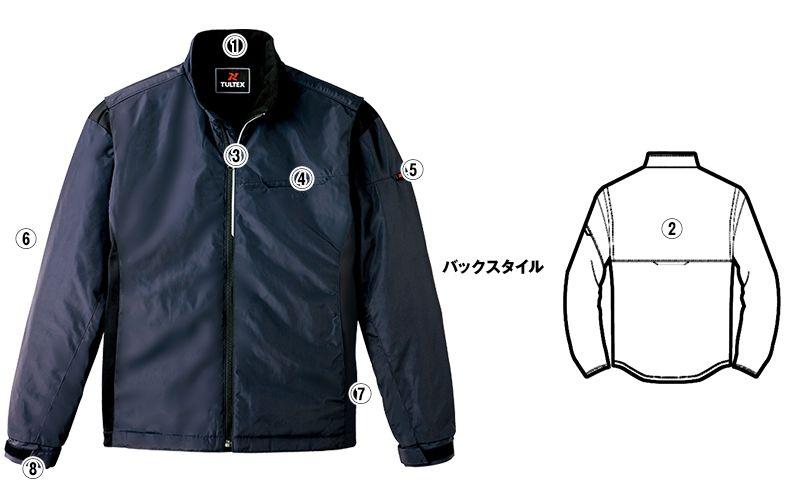 アイトス AZ50115 [秋冬用]アームアップ防寒ジャケット 商品詳細・こだわりPOINT