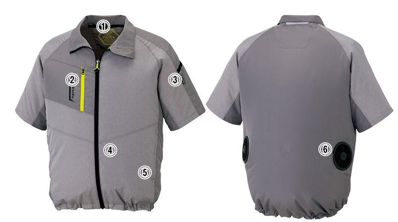 アイトス AZ50198 [春夏用]タルテックス 空調服 半袖ジャケット(男女兼用) ポリ100% 商品詳細・こだわりPOINT
