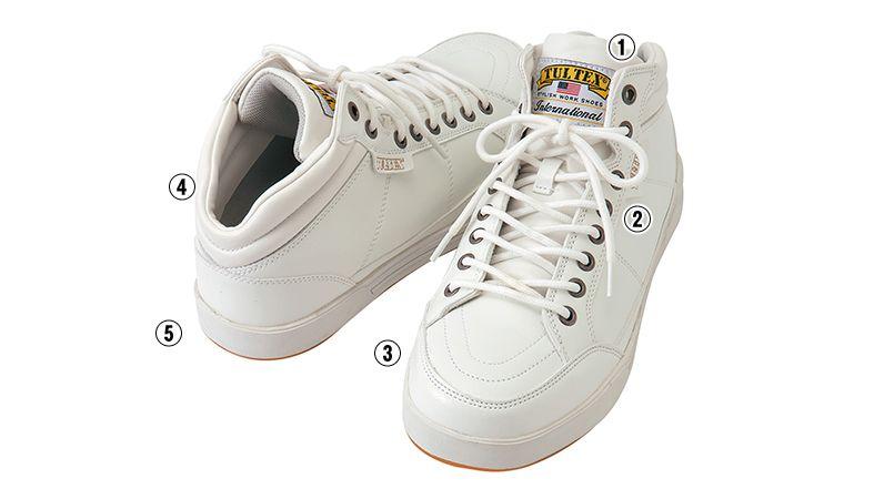 AZ51633 アイトス 安全靴[ミドルカット] スチール先芯 商品詳細・こだわりPOINT