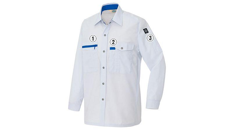 アイトス AZ5365 エコワーカークール シャツ/長袖(薄地) 商品詳細・こだわりPOINT
