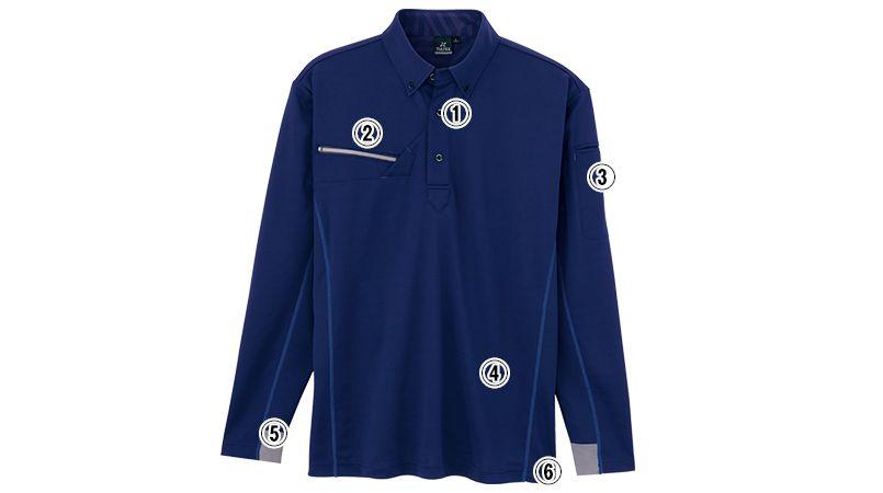 AZ551047 アイトス 冷感・長袖ボタンダウンポロシャツ(男女兼用) 商品詳細・こだわりPOINT