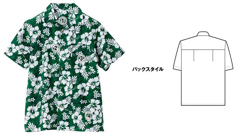 AZ56102 アイトス アロハシャツ(ハイビスカス柄)(男女兼用) 商品詳細・こだわりPOINT