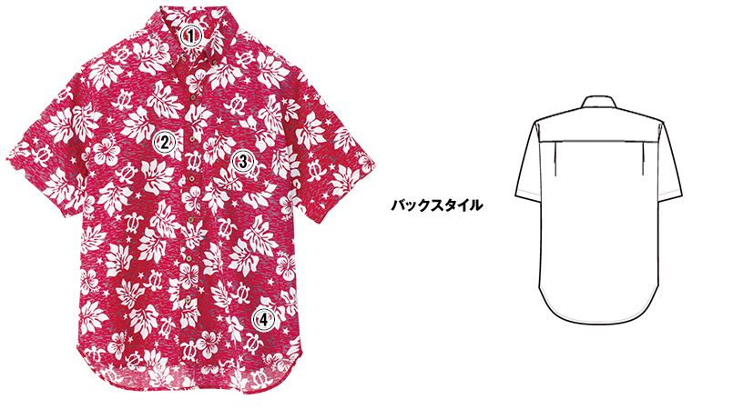 AZ56109 アイトス アロハシャツ(ハワイの夜)(男女兼用) 商品詳細・こだわりPOINT