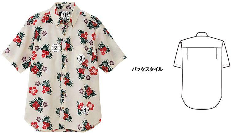 AZ56110 アイトス アロハシャツ(カジーマ)(男女兼用) 商品詳細・こだわりPOINT