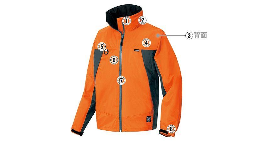 アイトス AZ56301 ディアプレックス 全天候型ジャケット 商品詳細・こだわりPOINT