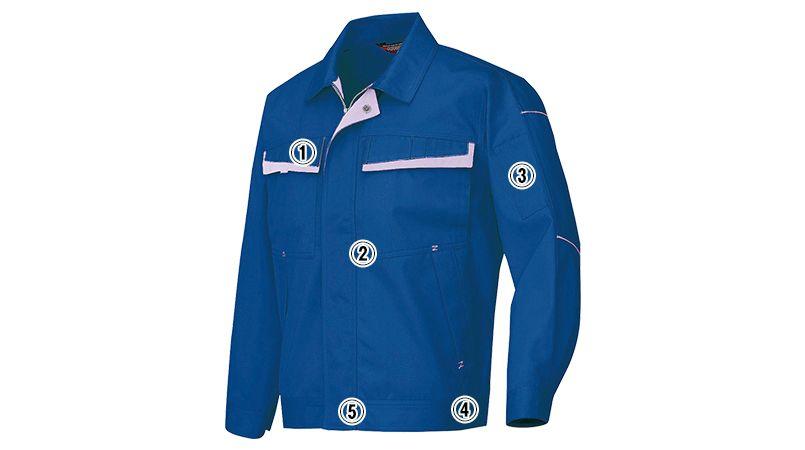 アイトス AZ6570 ムービンカットEX ストレッチ長袖ブルゾン(配色) 商品詳細・こだわりPOINT