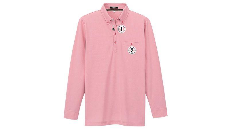 AZ7665 アイトス 部屋干しボタンダウン長袖ポロシャツ(男女兼用) 商品詳細・こだわりPOINT