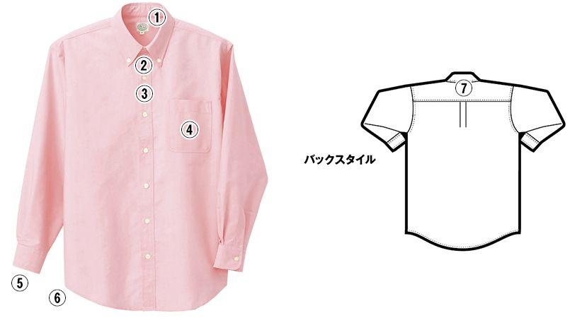 AZ7822 アイトス カナディアンクリーク 長袖T/Cオックスシャツ(男女兼用) 商品詳細・こだわりPOINT