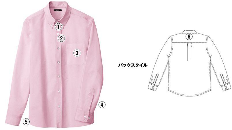 AZ7870 アイトス オックスボタンダウンシャツ/長袖(男性用) 商品詳細・こだわりPOINT