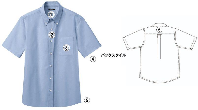 AZ7872 アイトス オックスボタンダウンシャツ/半袖(男性用) 商品詳細・こだわりPOINT