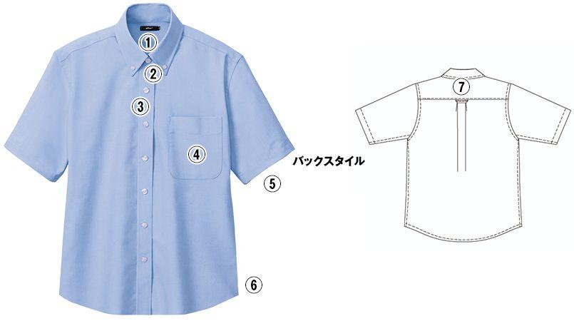 AZ7873 アイトス オックスボタンダウンシャツ/半袖(女性用) 商品詳細・こだわりPOINT