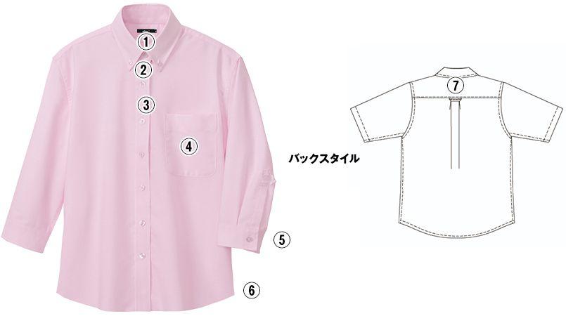 AZ7875 アイトス オックスボタンダウンシャツ/七分袖(女性用) 商品詳細・こだわりPOINT