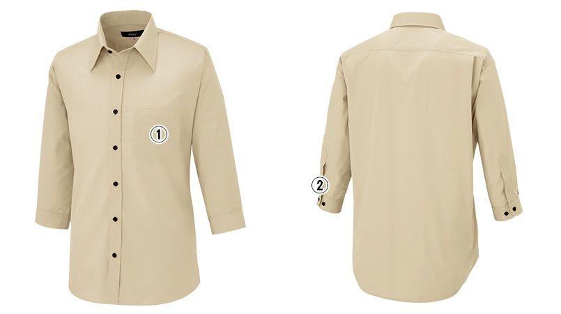 AZ8022 アイトス 七分袖ブロードシャツ(男女兼用) 商品詳細・こだわりPOINT