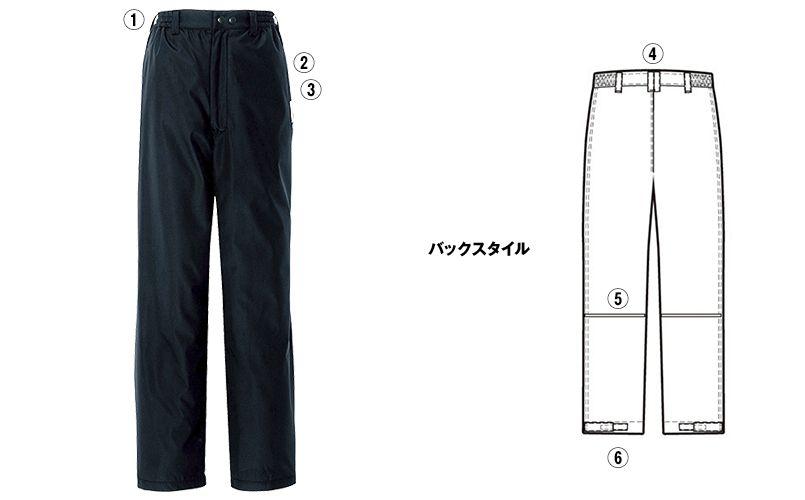 アイトス AZ8562 防風防寒パンツ 商品詳細・こだわりPOINT