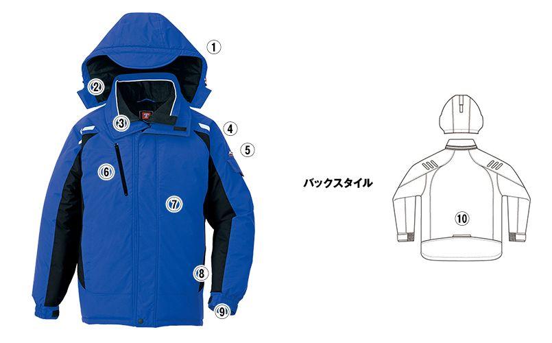 AZ8860 アイトス 防寒コート 商品詳細・こだわりPOINT