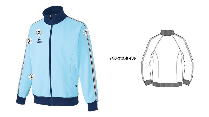 UZL1011 ルコック ジャージ ジャケット(男女兼用) 商品詳細・こだわりPOINT
