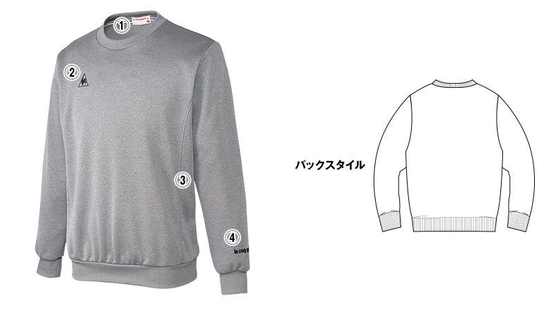 UZL1015 ルコック トレーナー(男女兼用) 商品詳細・こだわりPOINT